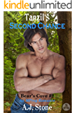 Tanzil's Second Chance: An MM/MPreg Romance (Bear's Cove Book 2)