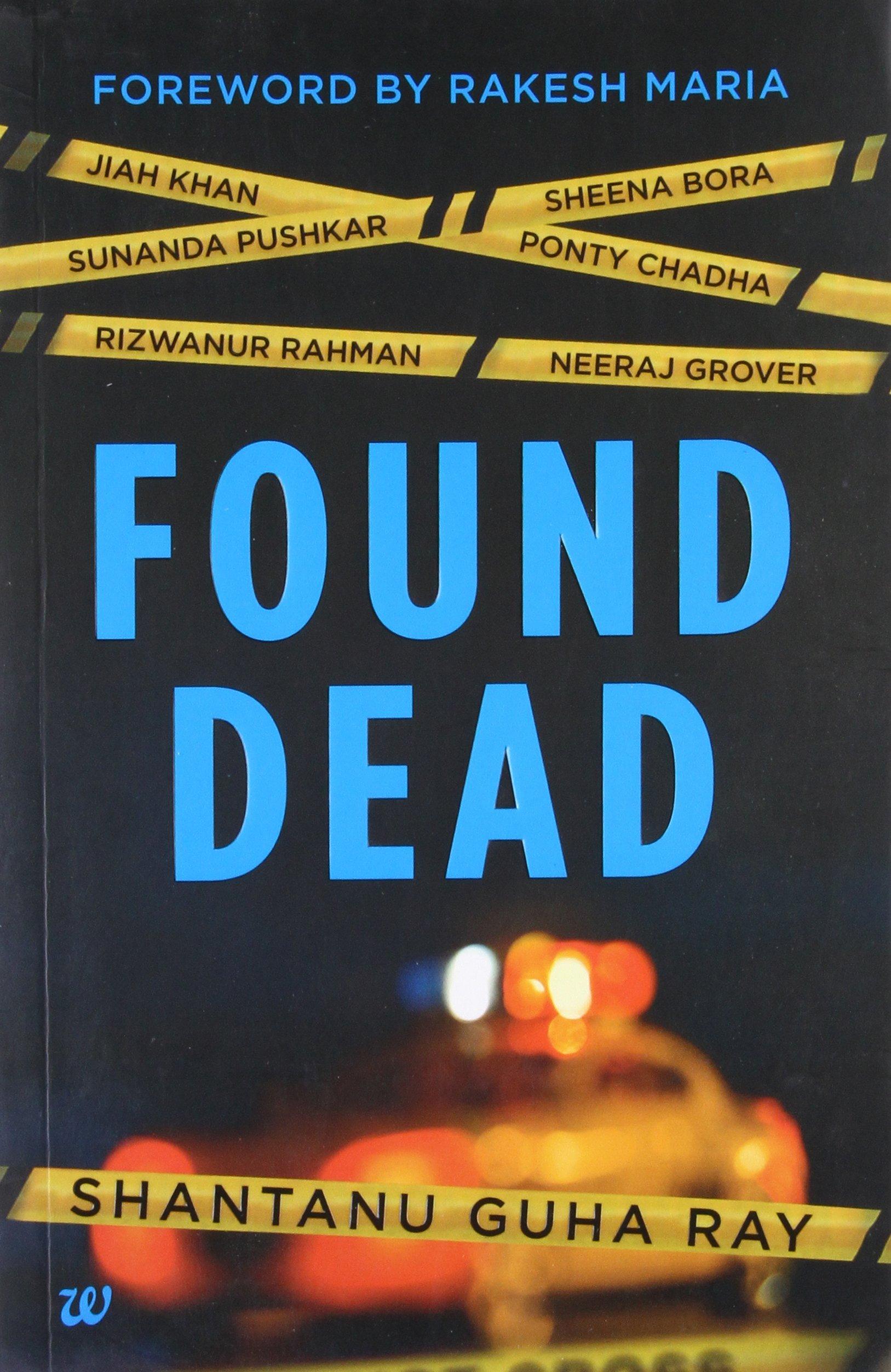 Скачать бесплатно книгу мертвая зона