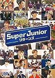 SUPER JUNIOR リターンズ [DVD]