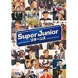 【Amazon.co.jp限定】SUPER JUNIOR リターンズ (特典:未定) [DVD]