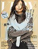 バックinサイズ 2020年 01 月号 [雑誌]: VERY(ヴェリィ) 増刊