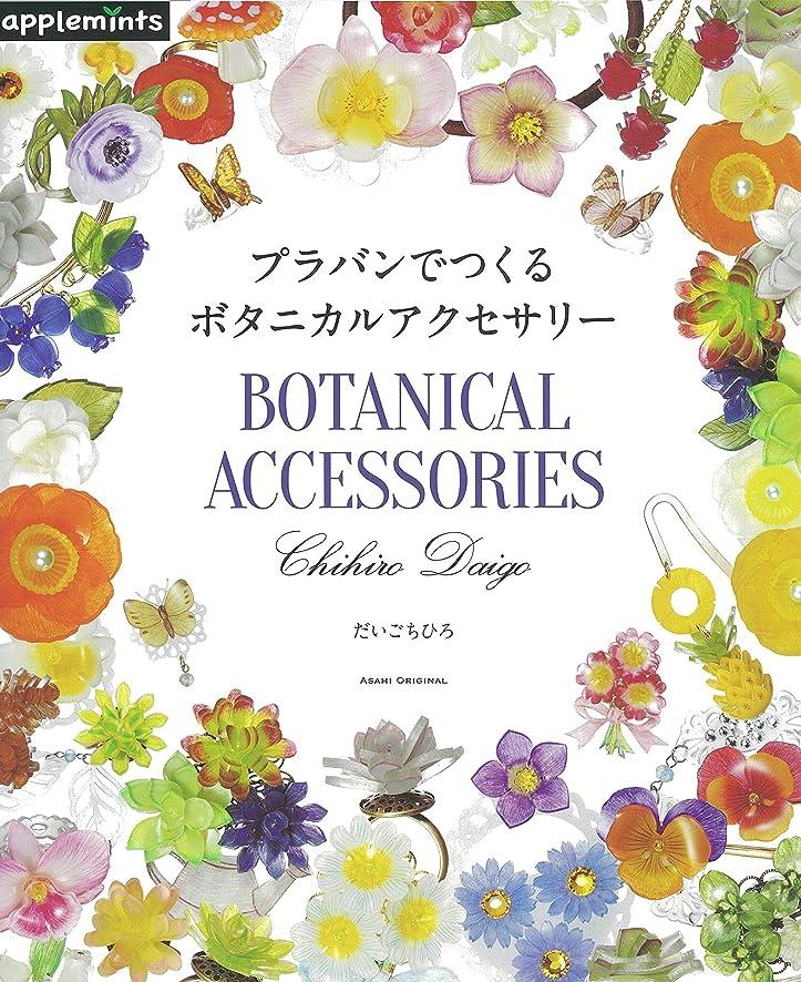 リビングルーム会社名誉ある田中智のミニチュアコレクション (Handmade Series)