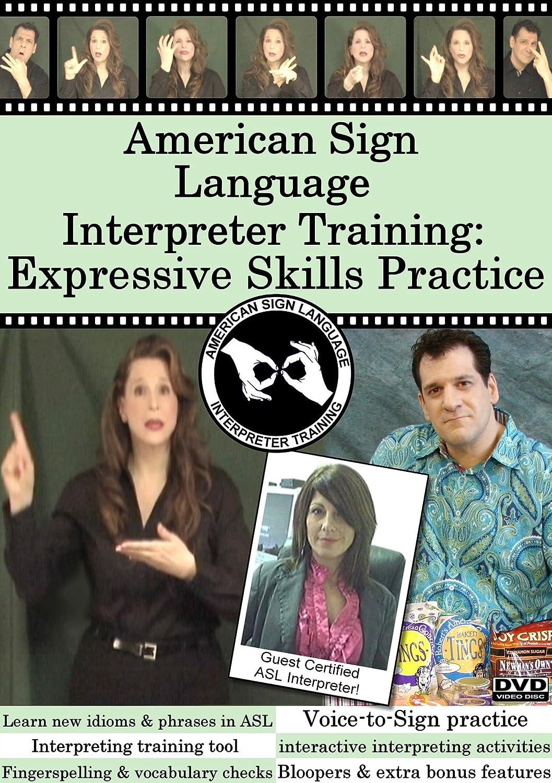Amazon american sign language interpreter training amazon american sign language interpreter training expressive skills practice vol 1 gilda ganezer avery posner movies tv xflitez Image collections
