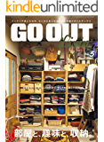 GO OUT特別編集 GO OUT LIVIN' Vol.5
