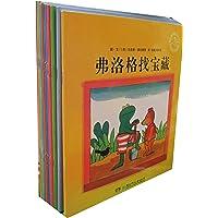 青蛙弗洛格的成长故事(3-6岁)(套装全12册)