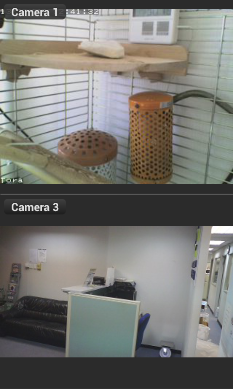 Viewer for Sercomm ip cameras