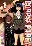Corpse Party. Another Child - Volume 1