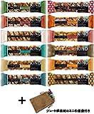 カインドバー プロテインナッツバー バラエティパック(KIND BAR Protein nut bar Variety Pack)