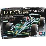 Tamiya - 20061 - Maquette - Lotus Type 79 Martini - Echelle 1:20