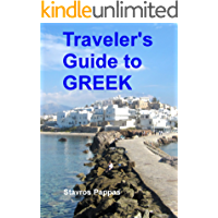 Traveler's Guide to Greek: A quick start way to learn Greek