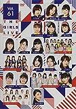 The Girls Live Vol.61 [DVD]