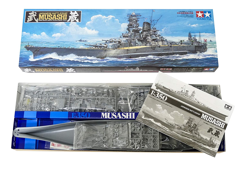 Maquette Bateau Tamiya 78031 Cuirasse Japonais Musashi