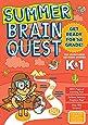 Summer Brain Quest: Between Grades K & 1
