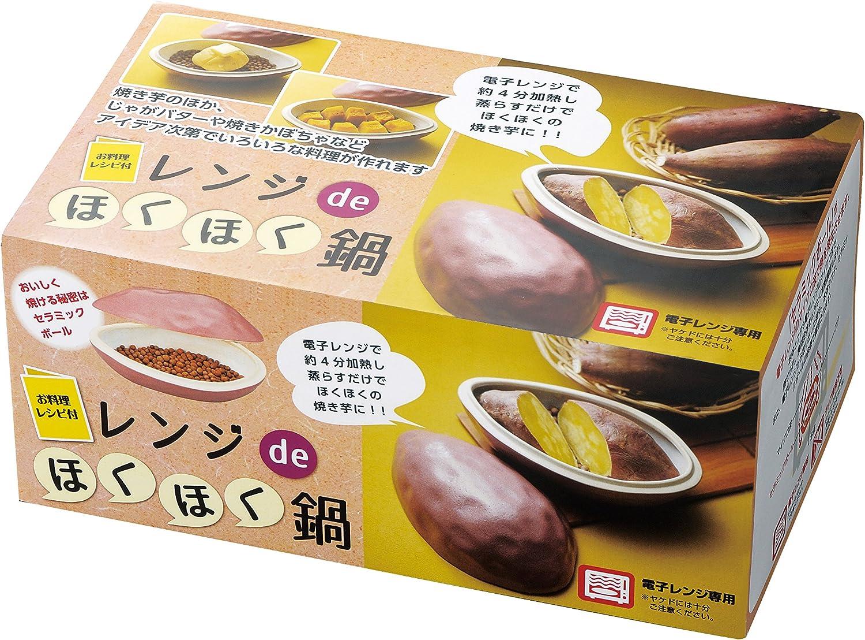 焼き芋 レンジ で