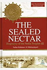The Sealed Nectar Hardcover