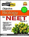 Objective Biology for NEET - Vol. 1