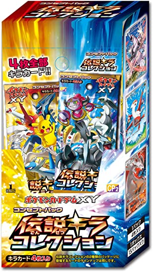 Pokemon Card Game XY Concept Pack Box Legend Holo Collection Japanese Version: Amazon.es: Juguetes y juegos