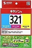 サンワサプライ 詰め替え(2回目以降)用インク 3色セット(シアン・マゼンタ・イエロー) 60ml キヤノン BCI-321シリーズ対応 INK-C321S60