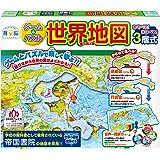 ゲーム&パズル世界地図