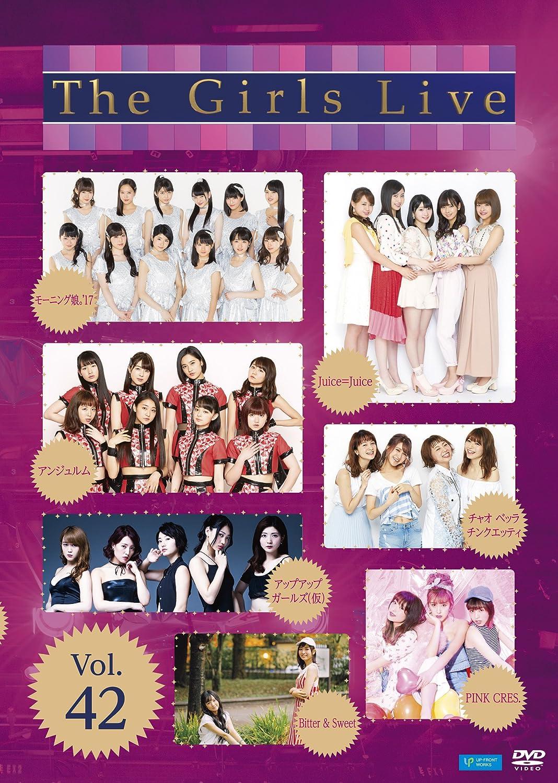 The Girls Live Vol.42 [DVD] B079V992LT