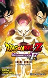 Dragon Ball Z La resurrección de Freezer (CASTELLANO) (Manga Shonen)