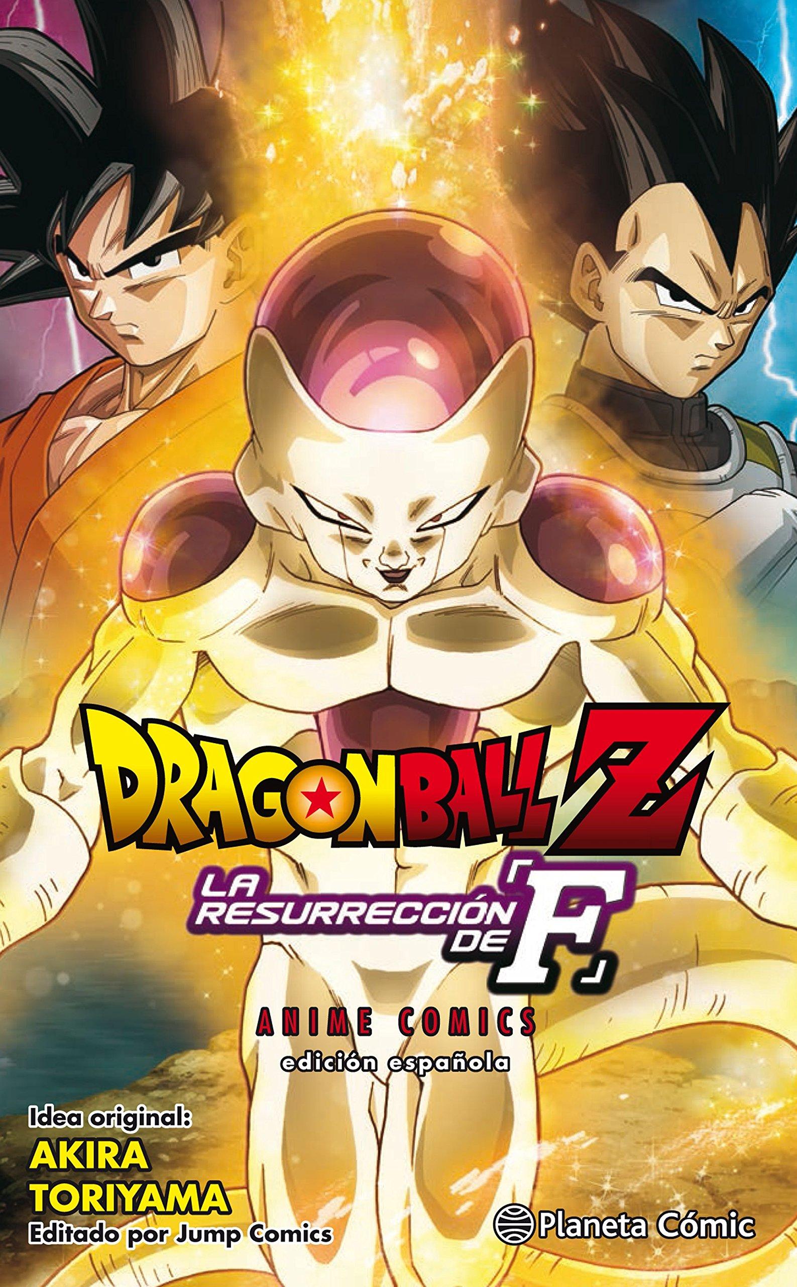 Dragon Ball Z La Resurrección De Freezer La Resurrección De Freezer Br