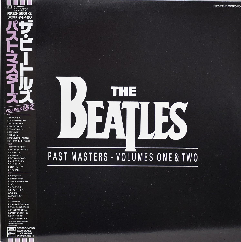 ビートルズ/パストマスターズ Volumes 1&2 B015SLNNH2