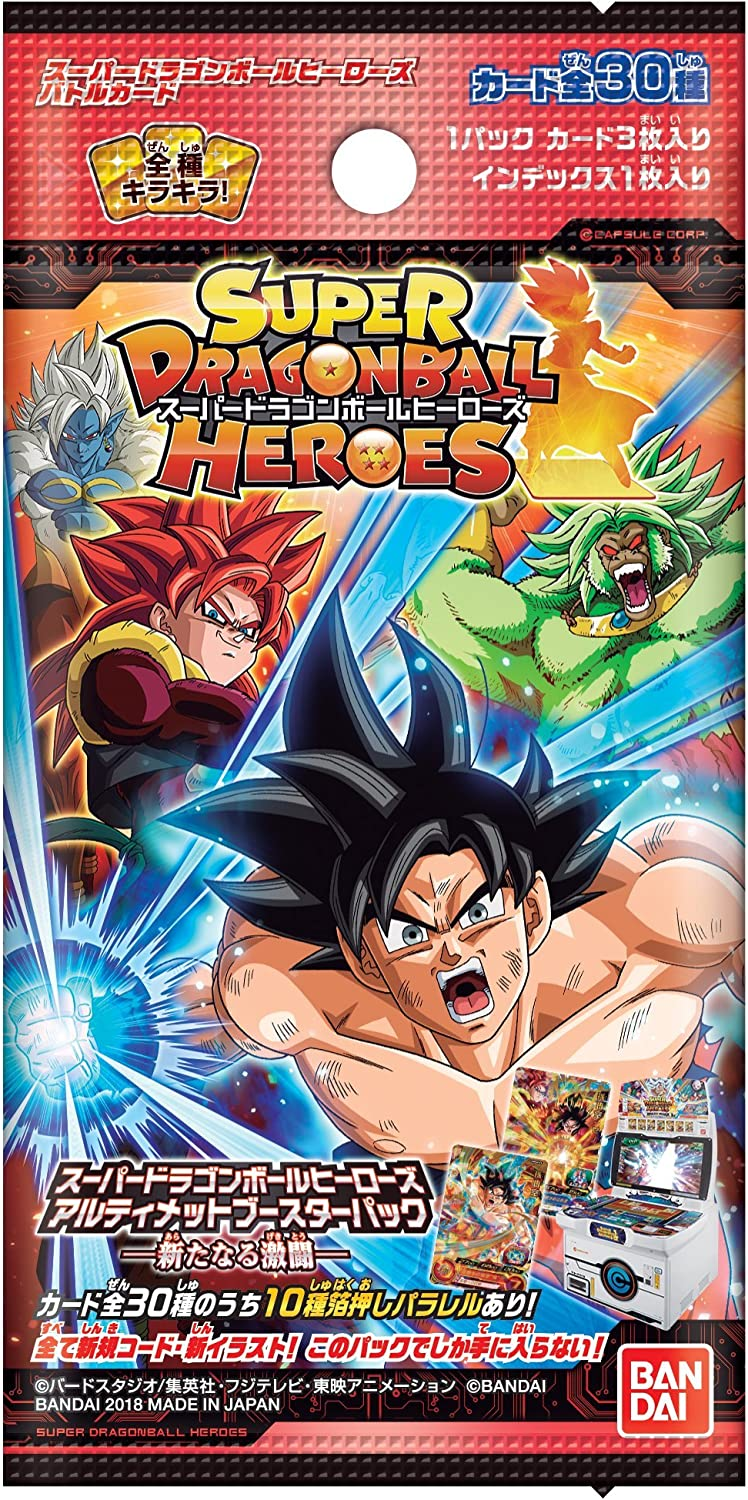 DRAGON BALL HEROES RANDOM 20 CARDS IN PACK 1 AND 2 STAR IN PACK MINT CONDITION