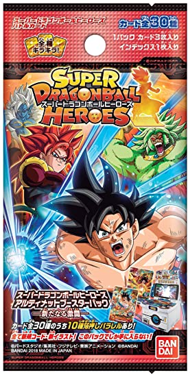 Super Dragon Ball Heroes Ultimate Booster Pack - New Fierce ...
