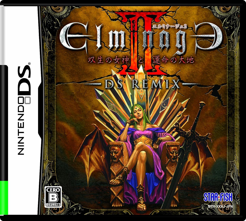 ~~~エルミナージュII DS Remix ~~~~双生の女神と運命の大地~~~~ 特典 小冊子 & 【Amazon.co.jp限定】 ベストサウンドコレクションCD付き~~~ B003JQKELM