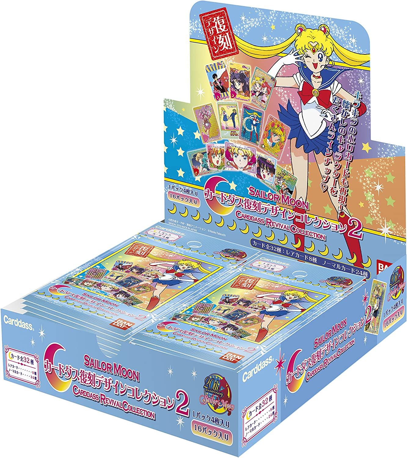 Sailor Moon Carddass Reprint Design Revival Collection 2 Booster Pack (Box): Amazon.es: Juguetes y juegos