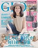 GLOW(グロー) 2016年 08 月号 [雑誌]
