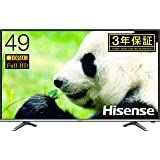ハイセンス Hisense 49V型 液晶 テレビ 49A50 フルハイビジョン 外付けHDD裏番組録画対応 メーカー3年保証 2018年モデル
