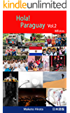 Hola!Paraguay Vol.2