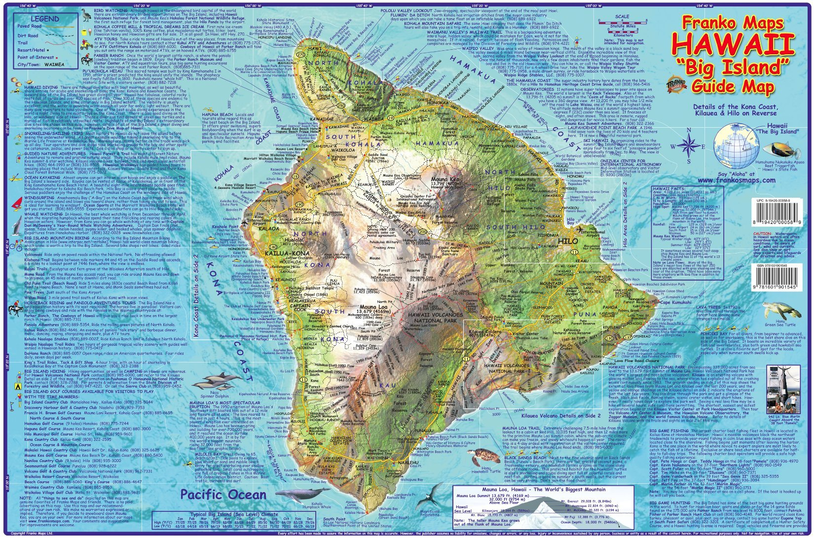 Hawaii The Big Island Adventure Map Franko Maps Laminated Poster