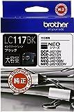 brother 純正インクカートリッジ大容量 ブラック LC117BK