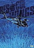 空へ-救いの翼 RESCUE WINGS- コレクターズエディション [DVD]
