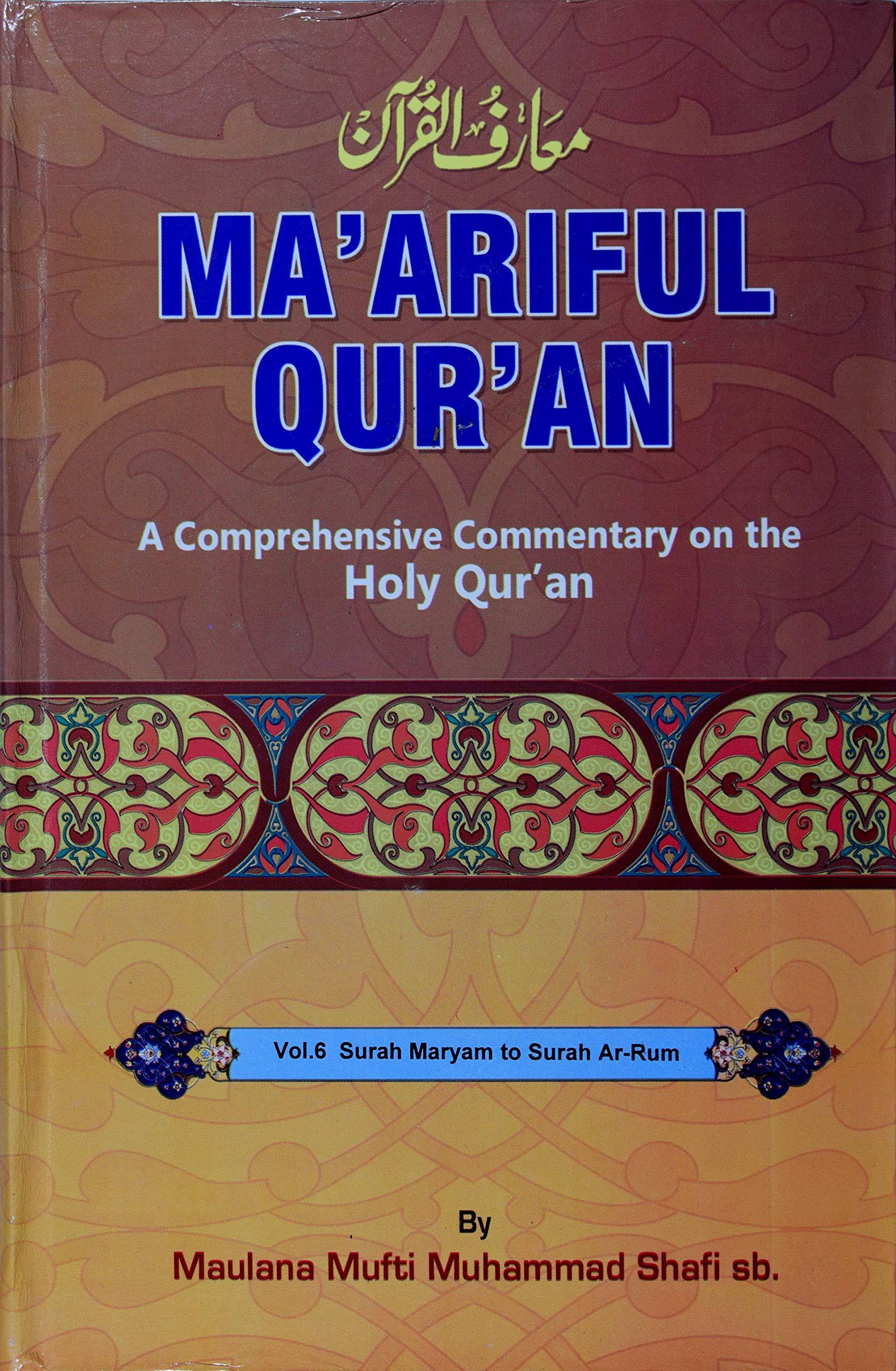 Buy MaAriful Quran Vol1 -8 [Arabic -English] Comprehensive