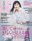 LEE(リー) 2019年 03 月号 [雑誌]