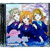 ラブライブ! BD/DVD ゲーマーズ全巻購入特典 CD収録Printemps「ぷわぷわーお!」