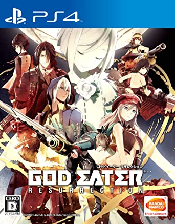 God Eater Resurrection - Cross Play Pack [PS4][Japan import]: Amazon