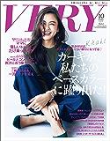 VERY(ヴェリィ) 2017年10月号 [雑誌]