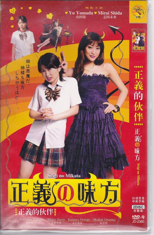 Amazon com: [Easy Package] 2008 Japanese Drama : Seigi no