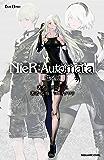 小説NieR:Automata(ニーアオートマタ) 短イ話 (デジタル版GAME NOVELS)
