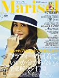 Marisol(マリソル) 2017年 09 月号 [雑誌]