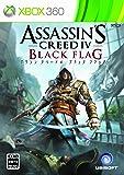 アサシン クリード4 ブラック フラッグ - Xbox360