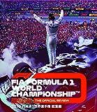 2019 FIA F1 世界選手権総集編 完全日本語版 Blu-ray版