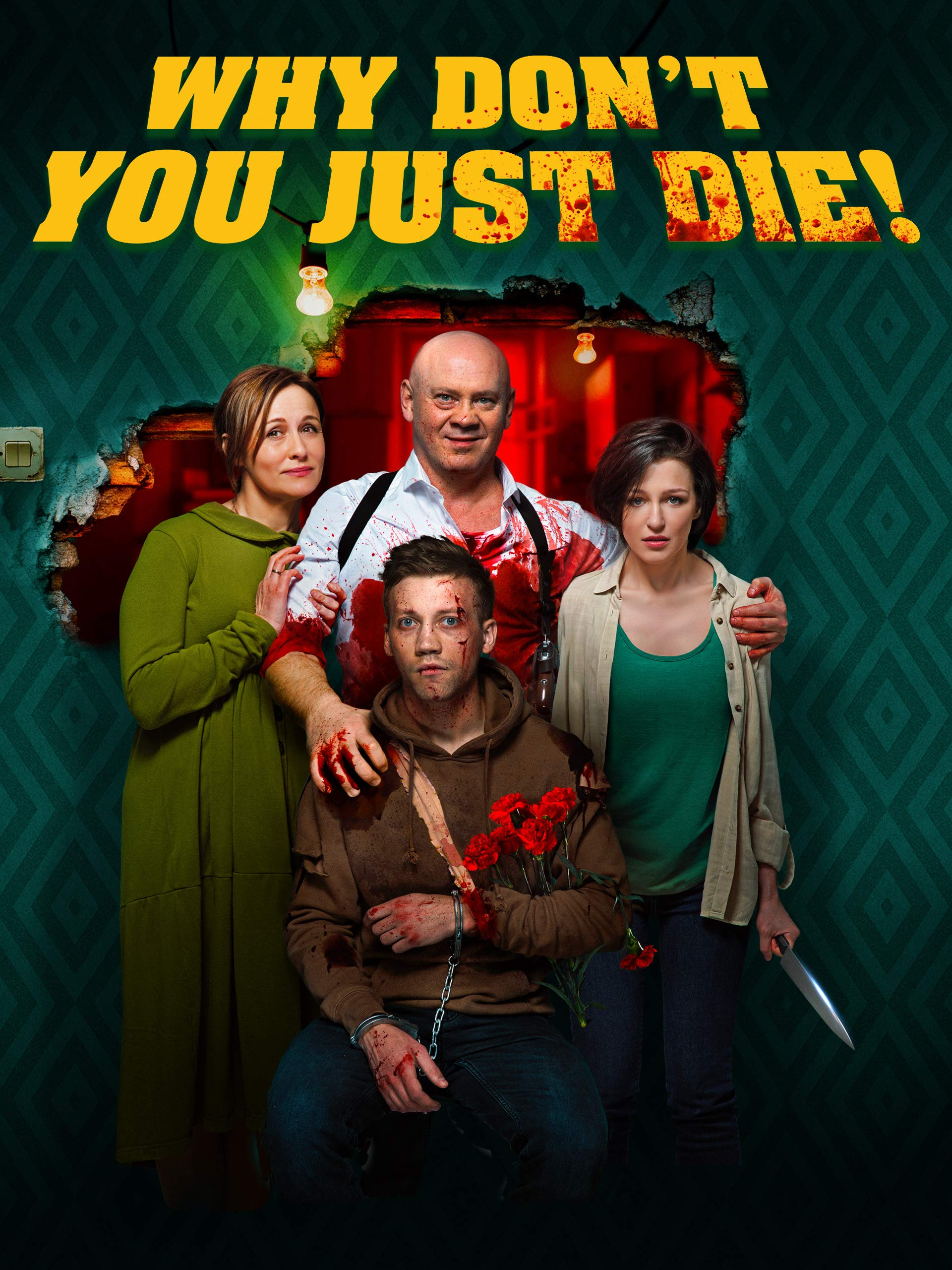 Watch Why Don't You Just Die! | Prime Video