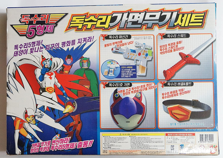 Amazon.com: Sonokong Science Ninja Team Gatchaman : Mask ...