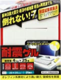 ELECOM 耐震グッズ TG-014